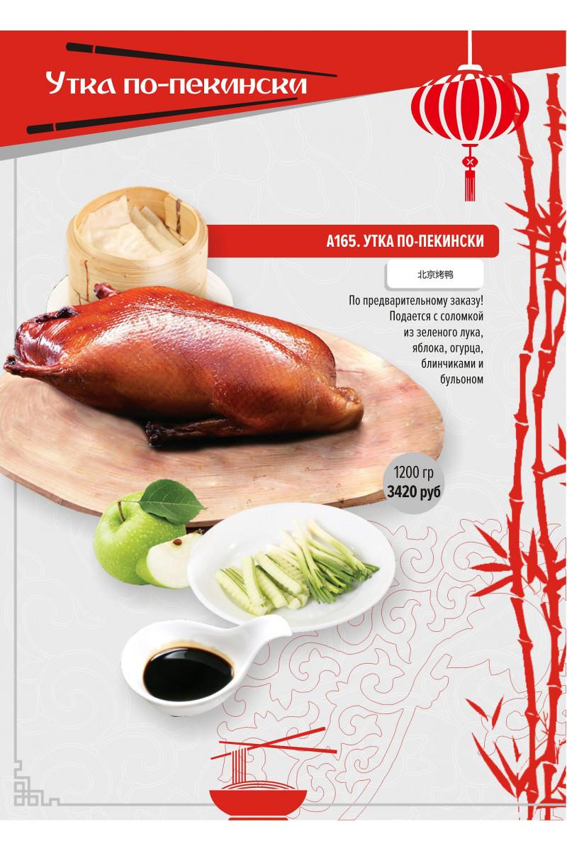menu28