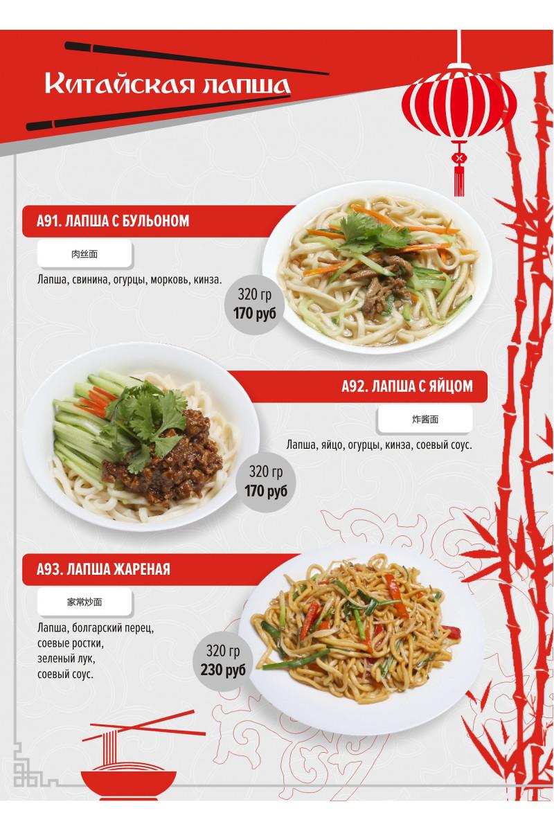 menu31