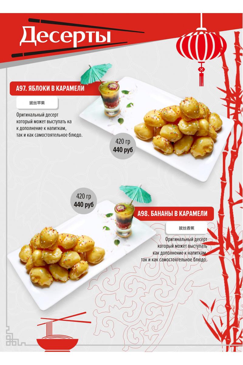 menu35