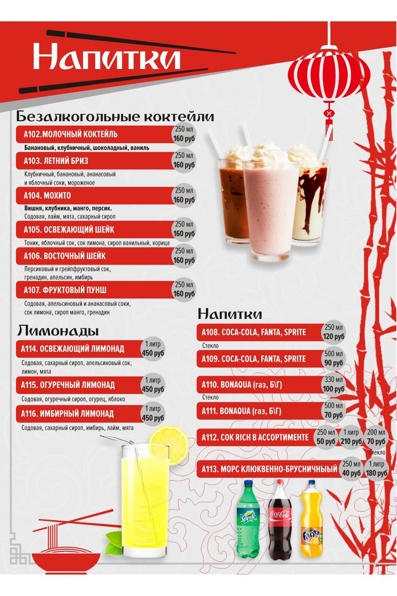 menu37